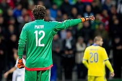 Andriy Pyatov (UKR) during the UEFA EURO 2016 Play-off for Final Tournament, Second leg between Slovenia and Ukraine, on November 17, 2015 in Stadium Ljudski vrt, Maribor, Slovenia. Photo by Urban Urbanc / Sportida