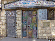The tribes of Israel on a door of the Hesed and Rahamim Synagogue, Jerusalem, Israel,
