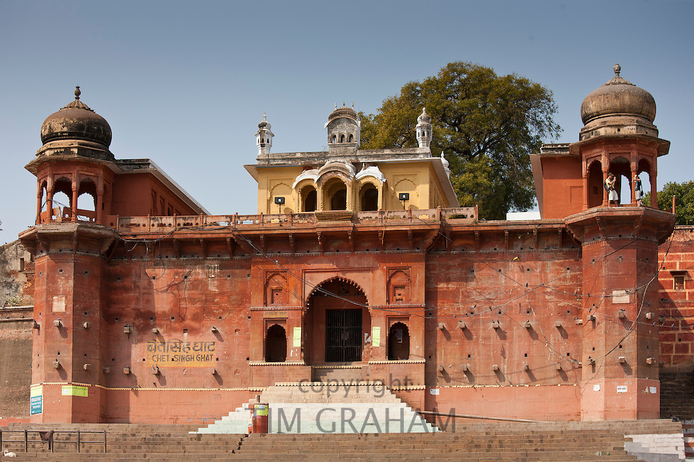 Maharaja Chet Singh Palace Fort at Chet Singh Ghat on banks of The Ganges River in holy city of Varanasi, Northern India
