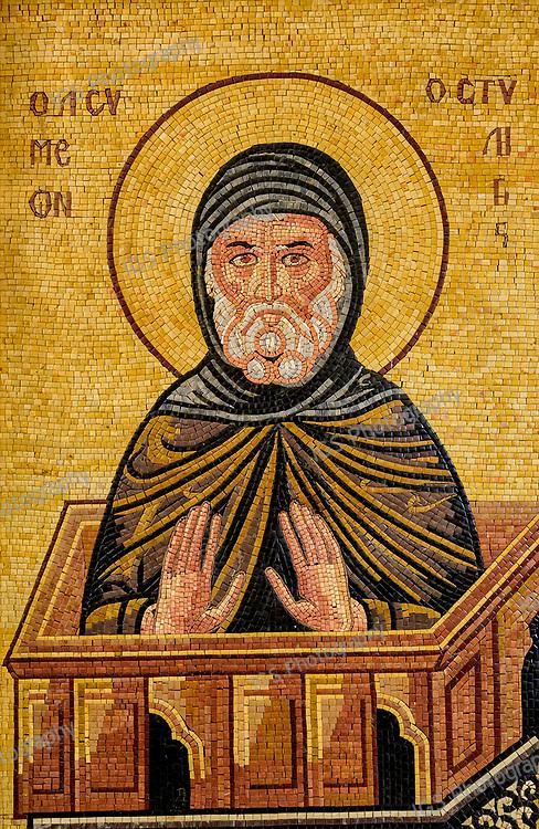Saint Simeon Mosaic in Saint George's Greek Orthodox Church, Madaba Jordan