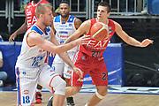 DESCRIZIONE : Cantu' Lega A 2015-16 Acqua Vitasnella Cantu' vs Olimpia EA7 Emporio Armani Milano<br /> GIOCATORE : Jakub Wojciechovski<br /> CATEGORIA : Controcampo Passaggio sequenza<br /> SQUADRA : Acqua Vitasnella Cantu'<br /> EVENTO : Campionato Lega A 2015-2016<br /> GARA : Acqua Vitasnella Cantu' Olimpia EA7 Emporio Armani Milano<br /> DATA : 29/11/2015<br /> SPORT : Pallacanestro <br /> AUTORE : Agenzia Ciamillo-Castoria/I.Mancini<br /> Galleria : Lega Basket A 2015-2016  <br /> Fotonotizia : Cantu'  Lega A 2015-16 Acqua Vitasnella Cantu' Olimpia EA7 Emporio Armani Milano<br /> Predefinita :