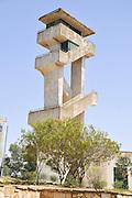Forest fire observation tower, Israel, Negev near Beer Sheva