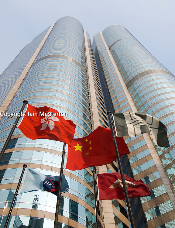 Flags flying in front of the  Stock Exchange Building in Hong Kong China