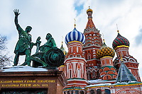 View of the sculture of the entrance of the Famous St. Basil's Cathedral in Moscow