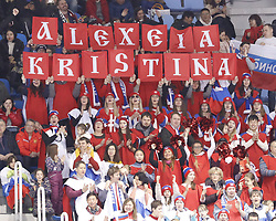 February 15, 2018 - Pyeongchang, KOREA - Fans cheer Kristina Astakhova and Alexei Rogonov of Olympic Athlete from Russia compete in pairs free skating during the Pyeongchang 2018 Olympic Winter Games at Gangneung Ice Arena. (Credit Image: © David McIntyre via ZUMA Wire)