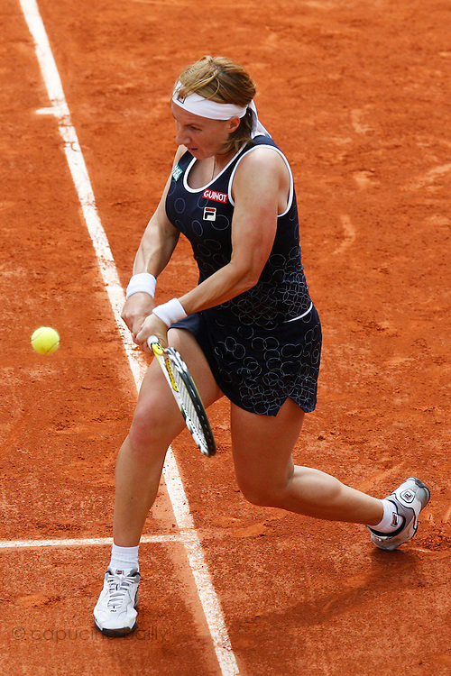 Roland Garros. Paris, France. May 31st 2008..Svetlana KUZNETSOVA against Nadia PETROVA. .3rd Round...