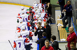 Players of Slovenia celebrate during Friendly Ice-hockey match between National teams of Slovenia and Austria on April 19, 2013 in Ice Arena Tabor, Maribor, Slovenia.  Slovenia defeated Austria 5-2. (Photo By Vid Ponikvar / Sportida)
