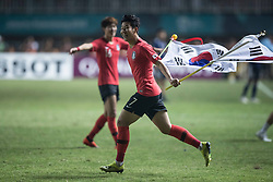 BOGOR, Sept. 1, 2018  Son Heung Min (C)of South Korea celebrates after the men's football final between South Korea and Japan at the 18th Asian Games in Bogor, Indonesia on Sept. 1, 2018. (Credit Image: © Wu Zhuang/Xinhua via ZUMA Wire)