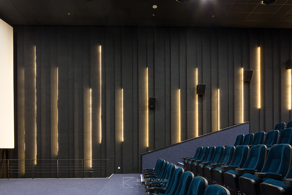 Interior of modern cinema hall in the Multiplex, Atmosfera shopping centre in Kyiv, Ukraine. Interior design by Sergey Makhno architects.