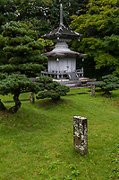 Kanjizaiji is number 40 of the 88 temples in the Shikoku Pilgrimage and has one of the Nanyo Seven Gods of Fortune or Nanyo Shichi Fukujin. Nanyo  means the southern part of Ehime. The deity of this temple is called Benzaiten - the deity of treasure and arts as well as prevents the natural disasters for people.  The temple also has an octagonal structure called the Houshuden Hakkakudou, along with frog statues as well as the famous rakan disciples statues called the Hattaihutsu Junishi Honzon.  Beneath the temple gate is a volorful and unique mandala on the ceiling.
