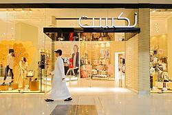 Next store at Dubai Mall in Dubai United Arab emirates