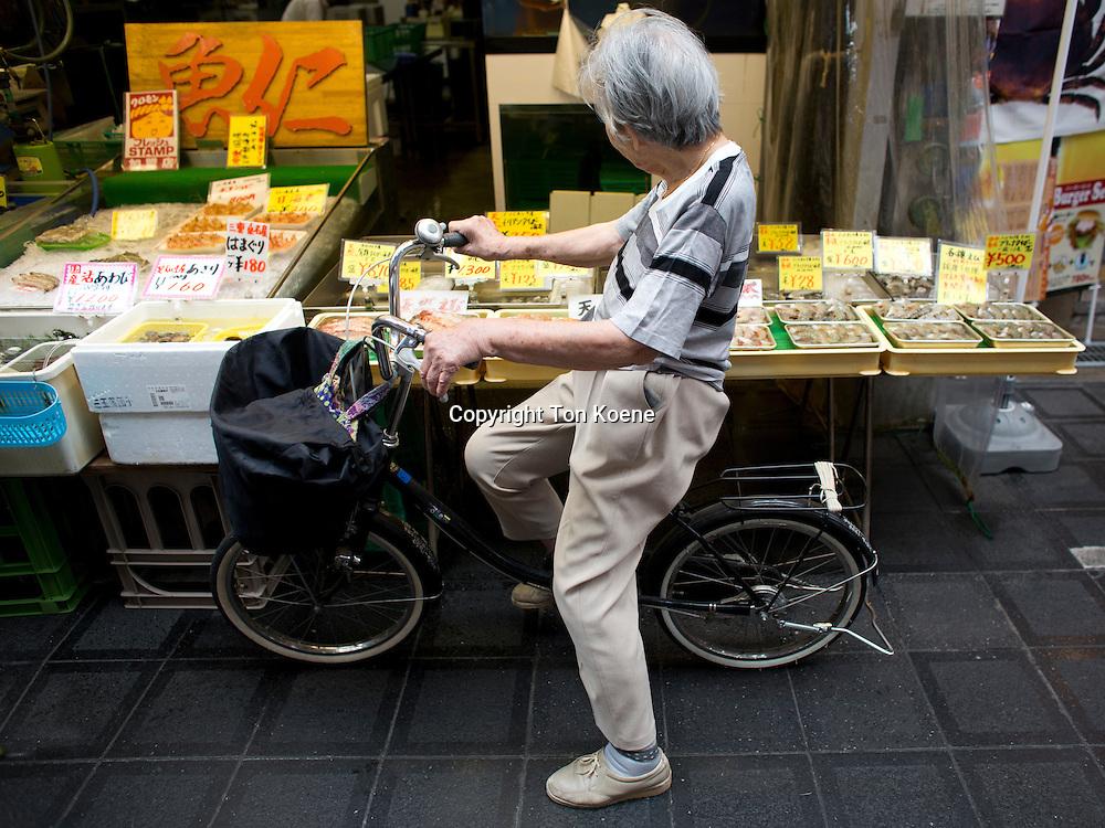 Aging in Japan