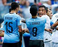 Luis Suarez (Uruguay) and Corentin Tolisso (France) during a discussion between the two teams after a foul on Kylian Mbappe (France)<br /> Nizhny Novgorod 06-07-2018 Football FIFA World Cup Russia  2018 Uruguay - France / Uruguay - Francia <br /> Foto Matteo Ciambelli/Insidefoto