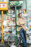 Japan / Tokyo <br /> Benoit Lavaud <br /> <br /> © Daniele Mattioli for 9 to 5 Magazine