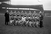 16/02/1964<br /> 02/16/1964<br /> 16 February 1964<br /> Railway Cup Football Semi Final: Munster v Ulster at Croke Park, Dublin. The Munster team That was defeated by Ulster.