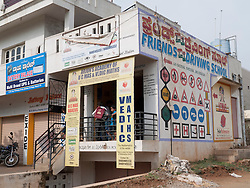 Suburban shops including driving school and maths academy, Mysore
