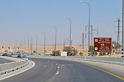 Israel, directional Road signs on a highway south of Beer Sheva pointing to Yeroham Lake and Yeroham Crater