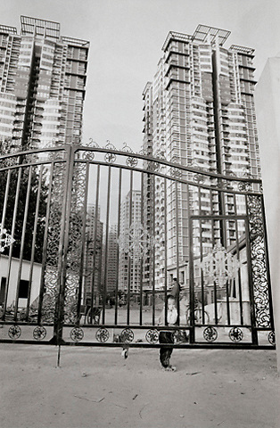 A gated community in Beijing.