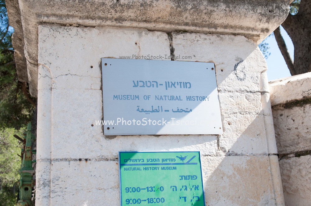 The German Colony in Jerusalem, Israel Founded by the German Templer movement who settled here and elsewhere in Israel in the late 19th century. Museum of Natural History