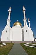 Islamic Center plus Mosque, Astana, Kazakhstan