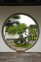 The Singapore Chinese Garden also commonly known as Jurong Gardens. The garden was built in 1975 and designed by Yuen Chen Yu, a well-known designer and architect from Taiwan.  The Chinese Garden's concept is based on Chinese gardening art and the integration of architectural features within the natural environment.