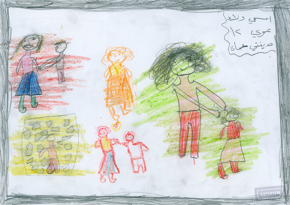 Walaa (girl) / 12 / Hama.<br /> (A mother bits her girl... then she changed by changing the mother to lovely person... in the other side two are fighting and then she changed the painting as they are dealing...)