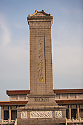 The Monument to the People's Heroes in Tian'an Men square in Beijing, China