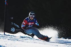 Tsubaki Miki (JPN) during parallel slalom FIS Snowboard Alpine World Championships 2021 on March 2nd 2021 on Rogla, Slovenia. Photo by Grega Valancic / Sportida