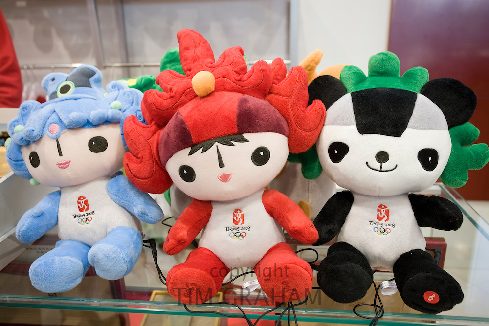 2008 Olympic Games official Fuwa mascot characters in souvenir shop, Wangfujing Street, Beijing, China