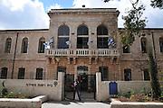 Israel, Jerusalem, Israel Broadcasting Authority (IBA) building