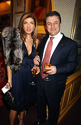 GEORG & ANNA KOUMBAS at a dinner hosted by Stratis & Maria Hatzistefanis at Annabel's, Berkeley Square, London on 24th March 2006 following the christening of their son earlier in the day.<br /><br />NON EXCLUSIVE - WORLD RIGHTS