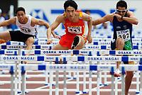 Friidrett<br /> VM 2007<br /> 29.08.2007<br /> Foto: Dppi/Digitalsport<br /> NORWAY ONLY<br /> <br /> ATHLETICS - 11TH IAAF WORLD CHAMPIONSHIPS - 25/8/2007 > 2/9/2007 - OSAKA (JAP)<br /> <br /> MEN - 110M HURDLES - XIANG LIU (CHN)