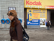Strassenszene im Zentrum der sibirischen Hauptstadt Nowosibirsk. Werbung fuer ein Kodak Fotolabor.<br /> <br /> Street scene in the center of the Sibirian capital Novosibirsk. Commercial for a Kodak Photolab.