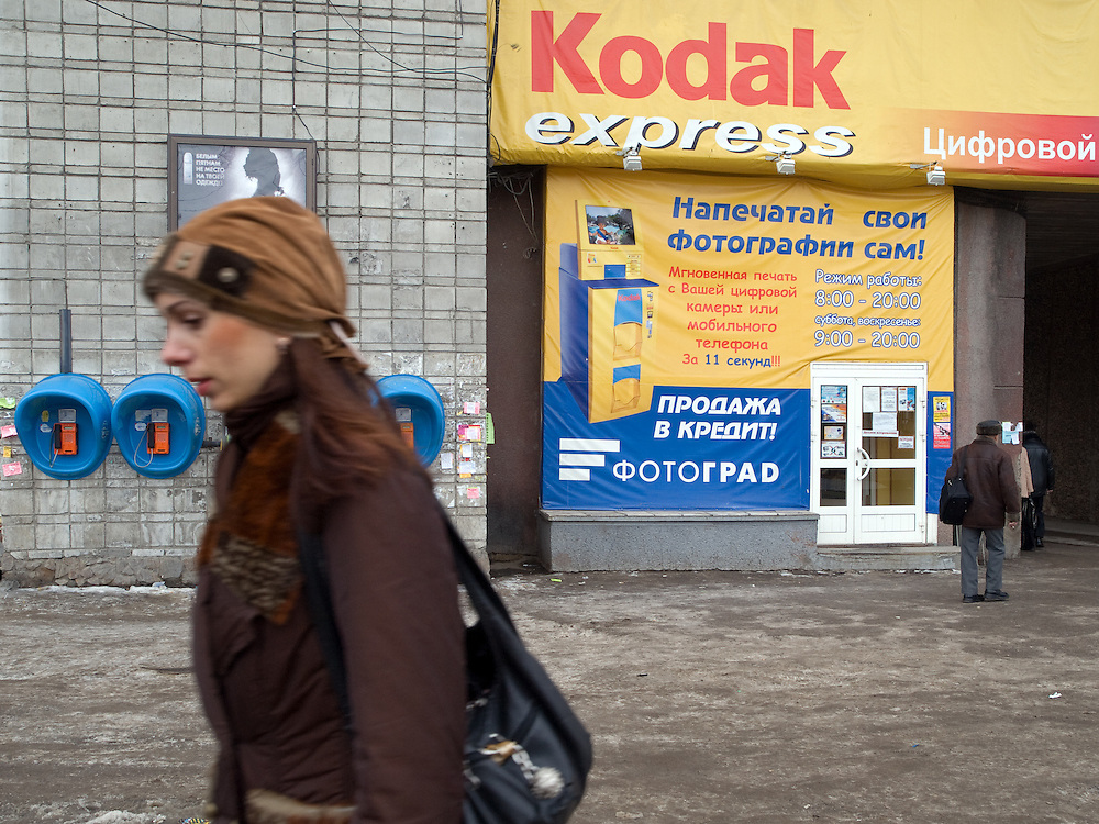 Strassenszene im Zentrum der sibirischen Hauptstadt Nowosibirsk. Werbung fuer ein Kodak Fotolabor.<br /> <br /> Street scene in the center of the Sibirian capital Novosibirsk. Commercial for a Kodak Photolab.