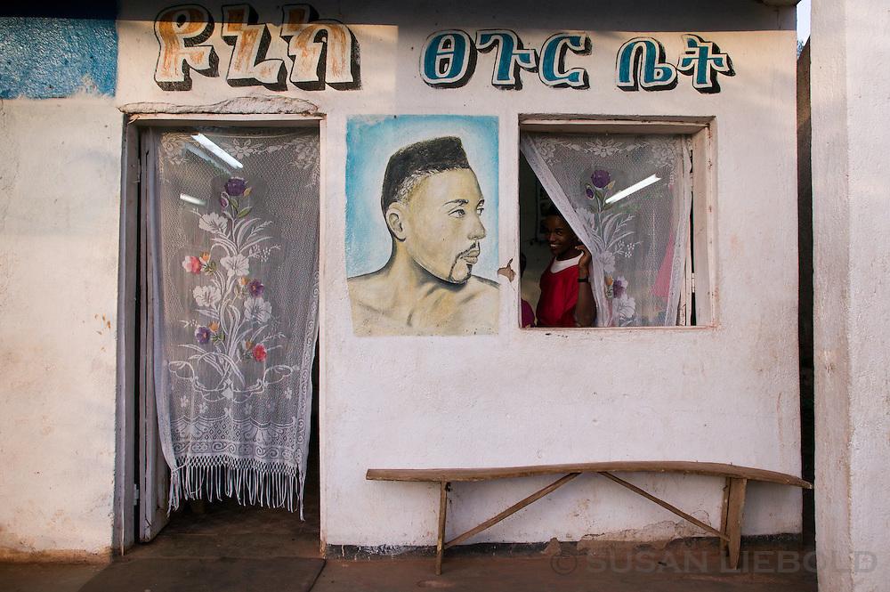 A barber shop in Jinka, South Omo, Ethiopia.