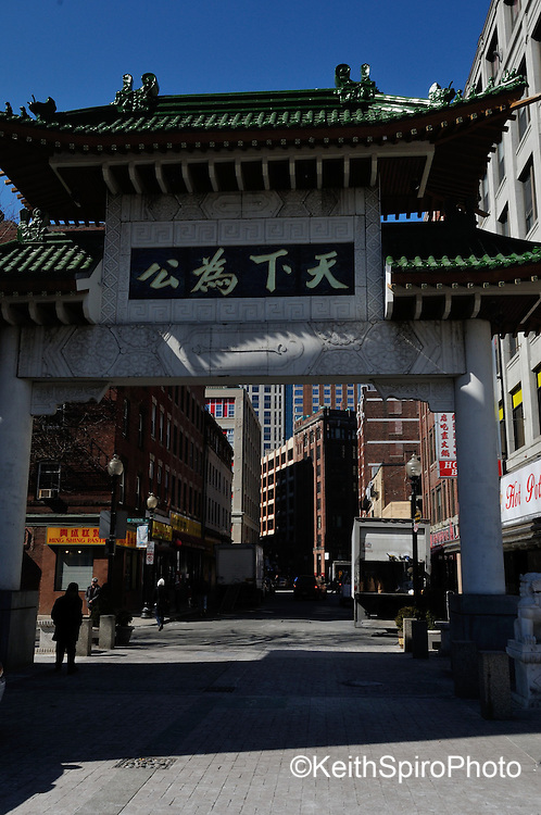 Boston's chinatown. Very walkable and wonderful visuals. Day in Photos, Keith Spiro Photo. A walking tour from Chinatown to Beacon Hill across the Longfellow bridge to Kendall Square Cambridge.