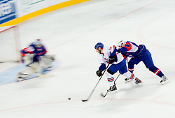 Colin Shields of Great Britain during ice-hockey match between Great Britain and Slovenia at IIHF World Championship DIV. I Group A Slovenia 2012, on April 15, 2012 in Arena Stozice, Ljubljana, Slovenia. (Photo by Vid Ponikvar / Sportida.com)