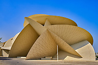national museum of Qatar Doha the desert rose building made by french architect Jean Nouvel