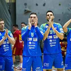 20200104: SLO, Handball - Friendly match beetwen Slovenia and Montenegro