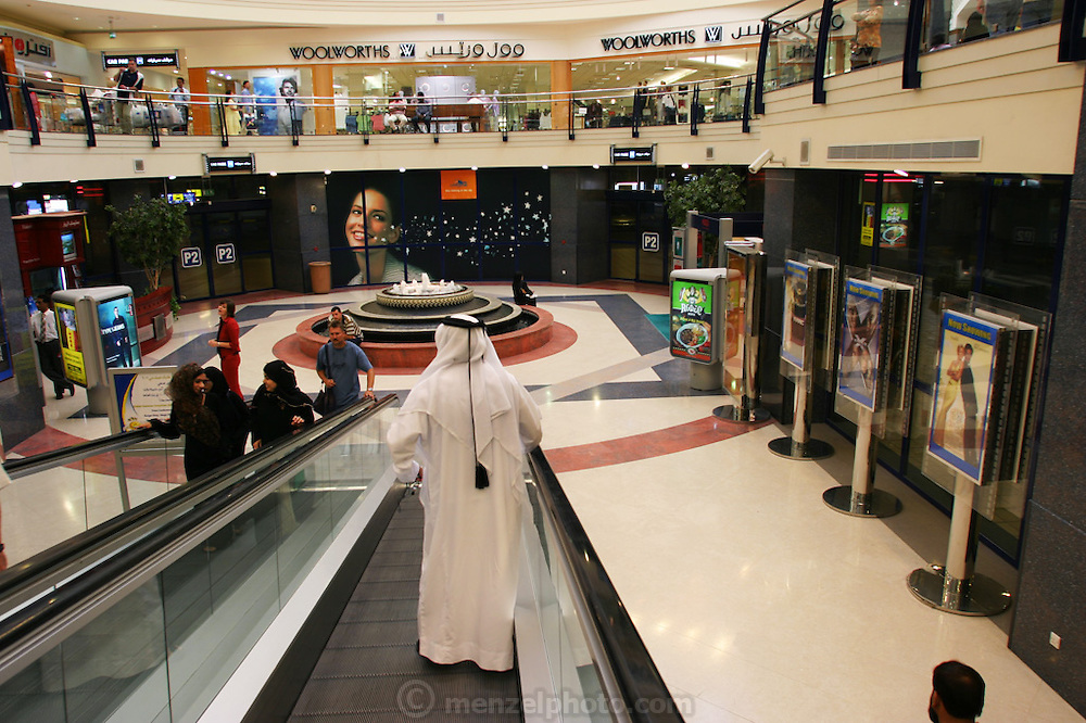 One of the many shopping centers in Dubai, United Arab Emirates.