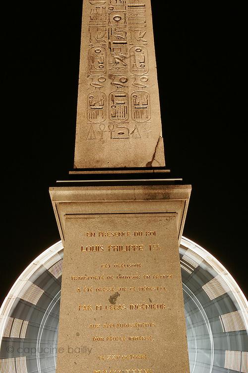 December 19th 2005. Paris, France..Place de la Concorde.