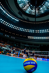 06-10-2018 JPN: World Championship Volleyball Women day 7, Nagoya<br /> Press conference coaches group Nagoya after training day for Netherlands and Brazil / Mikasa ball Japan 2018