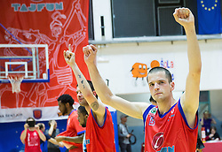 Dzordze Lelic of Tajfun celebrates after winning during basketball match between KK Tajfun and KK Rogaskain 2nd Round of Final of Slovenian National Basketball Championship 2014/15, on May 24, 2015 in OS Hrusevec, Sentjur pri Celju, Slovenia. Photo by Vid Ponikvar / Sportida