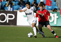 Fotball , 01. juni 2006 , Privatkamp , Norge - Sør-Korea<br /> John Arne Riise, Norge mot JKi-Hyeon Seol, Sør- Korea