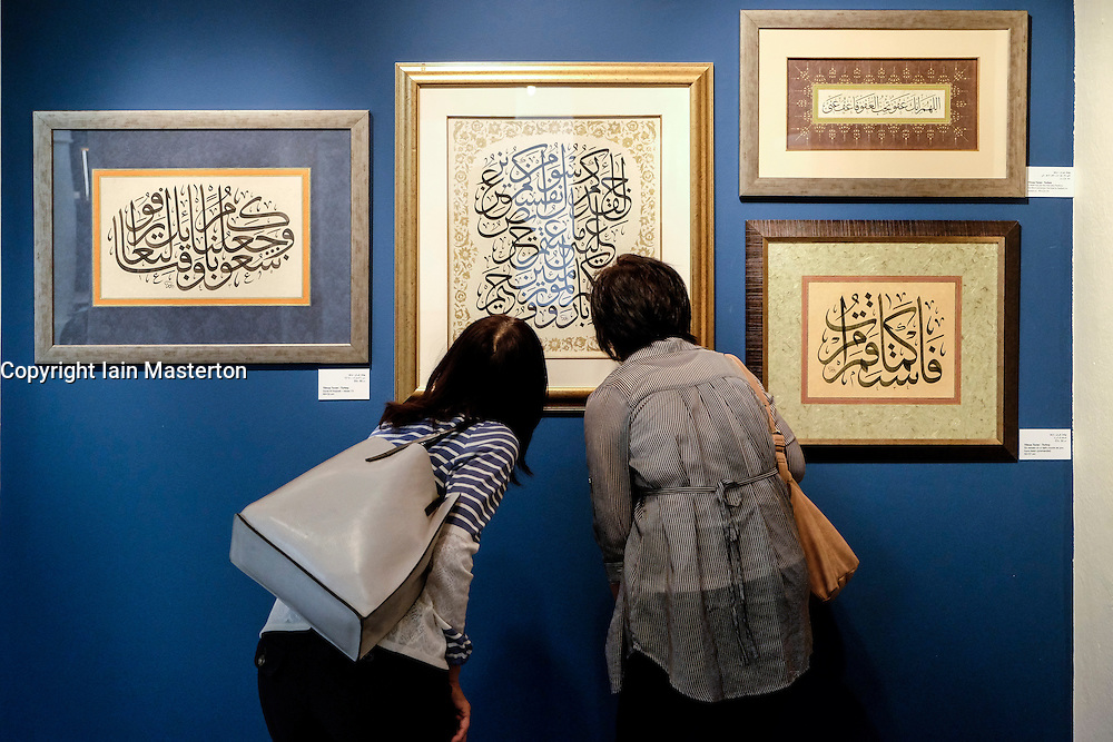 Sharjah, 3rd April 2014; Opening day of Sharjah Calligraphy Biennial held in Emirate of Sharjah in United Arab Emirates.