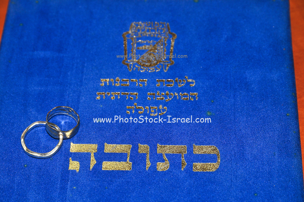 Ketubah. A special type of Jewish prenuptial agreement. It is considered an integral part of a traditional Jewish marriage, and outlines the rights and responsibilities of the groom, in relation to the bride.
