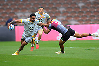 Rugby Union - 2020 / 2021 Gallagher Premiership - Round 18 - Harlequins vs Wasps - The Stoop<br /> <br /> Zach Kibirige of Wasps <br /> <br /> <br /> Credit : COLORSPORT/ANDRTEW COWIE