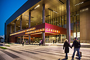 This is the Ernest N. Morial Convention Center. ©2013 Kathy Anderson, All Rights Reserved