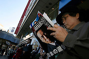 Naoto Kan head of the  largest Opposition Party to the Koizumi's goverment Campaigns for party  member in Tokyo