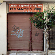 A shop selling weevers cloth, canvases and yarns in Giannitson Str, Heraklion , Crete
